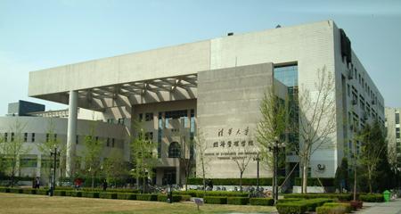 Bảng xếp hạng các trường đào tạo chuyên ngành MBA tốt nhất Trung Quốc