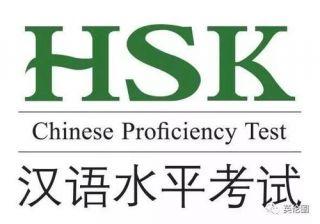Sự khác nhau giữa thi HSK 6 cấp và HSK 9 cấp