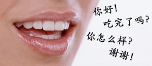 Học Tốt Tiếng Trung