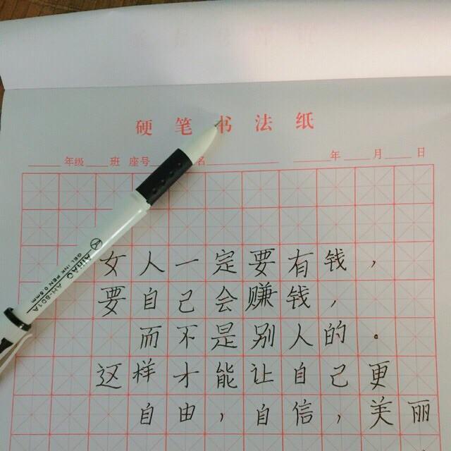 loại bút nào để luyện viết chữ Hán đẹp