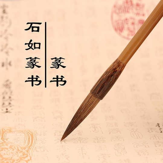 Nên chọn những loại bút nào để luyện viết chữ Hán đẹp?