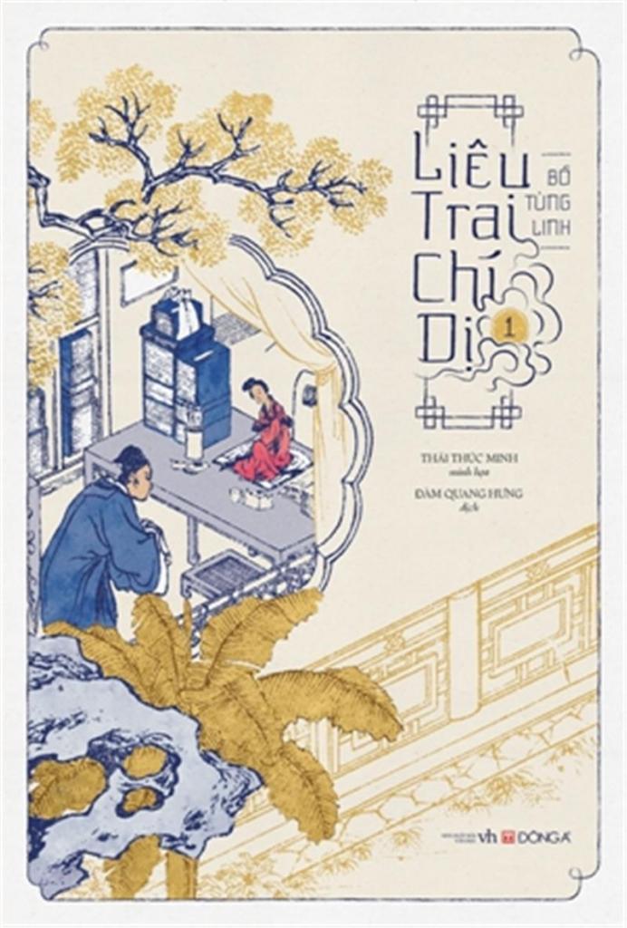 Những tác phẩm văn học kinh điển Trung Quốc