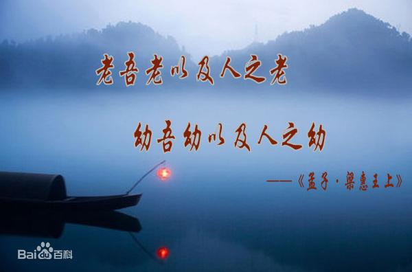 văn hóa Trung Hoa